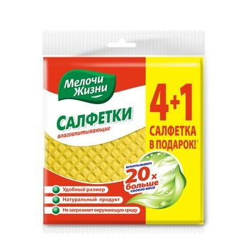 Dribnytsi zhyttya Napkin moisture absorbing 4+1