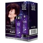 Gliss Kur Hair Rennovation Gift Set For Women
