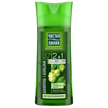 Шампунь-бальзам Чистая линия Хміль і реп'яхова олія для всіх типів волосся  2в1 250мл - купити, ціни на Novus - фото 1