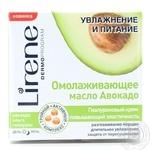 Крем гіалуроновий для підвищення еластичності шкіри,авокадо,альга Lirene E07915 50мл