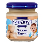 Karapuz Chicken Puree for Children from 6 months 90g