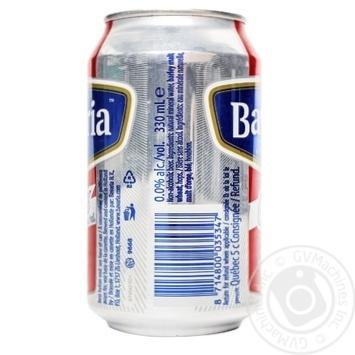 Пиво Bavaria Holland Premium светлое безалкогольное ж/б 0% 0,3л - купить, цены на Метро - фото 2