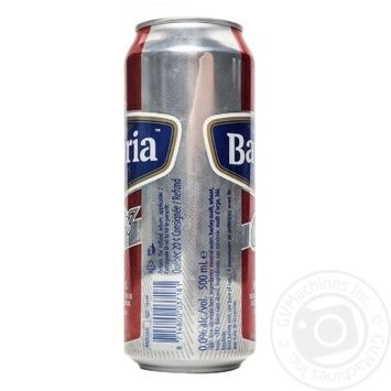 Bavaria Holland Premium non-alcoholic light beer can 0% 0,5l - buy, prices for Novus - image 3