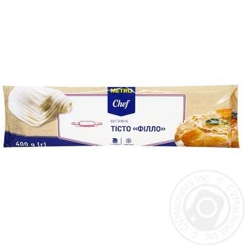 Тесто METRO Chef вытяжное фило замороженное 400г - купить, цены на Метро - фото 1