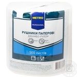 Рушники паперові Metro Professional двошарові джамбо-рулон 500шт
