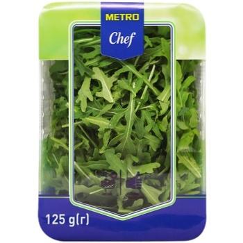 Руккола Metro Chef 125г