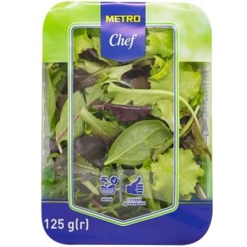 Мікс Беби салатов Metro Chef 125г