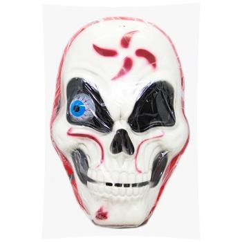 Skull Mask in stock