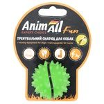 Animall Toy for Animals Ball Chestnut 5cm in stock