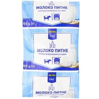 Молоко Metro Chef ультрапастеризованное 2,5% 900г