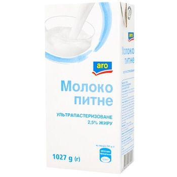 Aro UHT Milk 2.5% 1027g