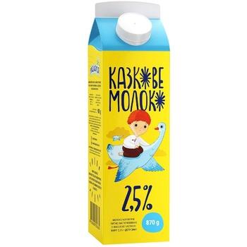 Молоко Молокия Казкове пастеризованное 2.5% 870г - купить, цены на Фуршет - фото 2