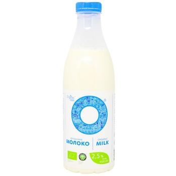 Organic milk 2.5% 1000g - buy, prices for CityMarket - photo 1