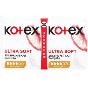Прокладки Kotex Ультра Нормал м'яка поверхня 20шт - купити, ціни на ЕКО Маркет - фото 2