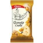 Арахис Козацька слава со вкусом сыра в оболочке жаренный соленый 55г
