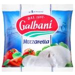 Сир Galbani Моцарелла 45% 125г