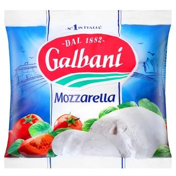 Galbani Мozzarella Cheese 45% 125g - buy, prices for Vostorg - photo 1