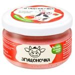 Zhushchonochka Condensed Milk with Strawberries 150g