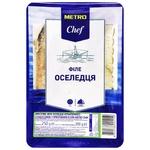 Філе оселедця Metro Chef слабосолене з приправами в олії 250г