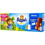 Barni Bear With Milk Cake Biscuit