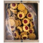 Печиво Rioba Комплімент пісочне 1,1кг