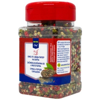 METRO Chef Berries and Pepper mix 150g