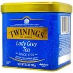 Twinings Earl grey with bergamot black tea 100g