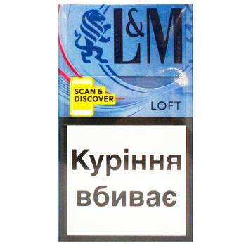 Cigarettes L&M Loft Sea Blue 20pcs