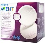 Liners Avent for nursing mothers 60pcs