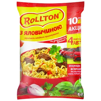 Rollton With Beef Instant Noodles 60g - buy, prices for CityMarket - photo 1