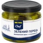 Зелений перець Metro Chef фарширований сиром 280г