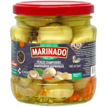 Marinado Pickled Whole Champignons 480ml - buy, prices for CityMarket - photo 1