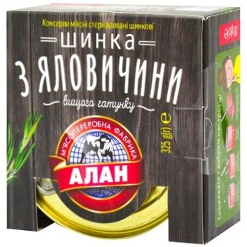 Ветчина Алан тушеная консервированная 325г - купить, цены на СитиМаркет - фото 1