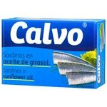 Сардины Calvo с подсолнечном масле 120г