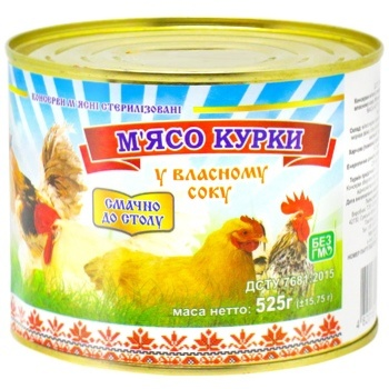 Etnichni miasnyky canned stewed poultry 525g