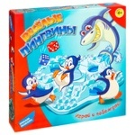 Dream Makers Penguins Board Game