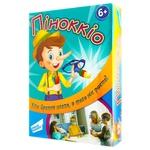 Игра детская настольная Dream Пиноккио 1718