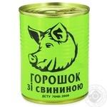 Горошек зі свининою Ladus 338г