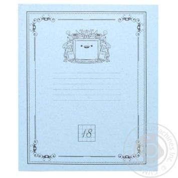 Зошит Тетрада Класичний в клітинку 18 аркушів