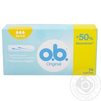 Тампони o.b. Original Normal 16шт - купити, ціни на Novus - фото 1