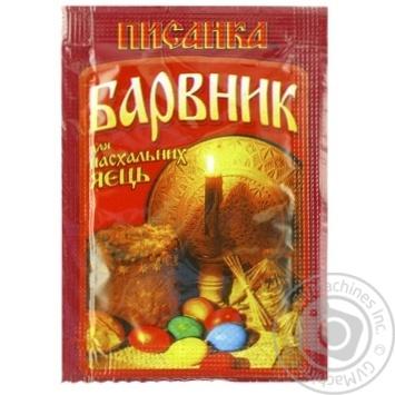Pysanka Dye for Easter Eggs Pomergranate 5g