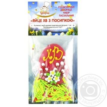 Декор кондитерський Добрик Яйце ХВ з посипкою