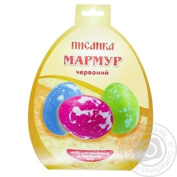Pysanka Dye for Easter Eggs Red Marble - buy, prices for Novus - image 1