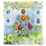 Decorative Egg Stand