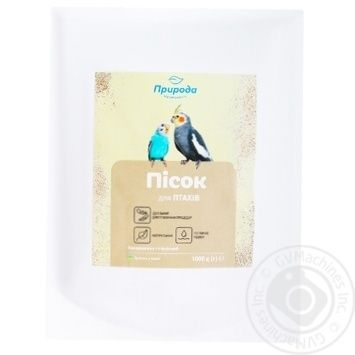 Pryroda Sand for Parrot 1kg - buy, prices for CityMarket - photo 1