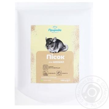 Pryroda Sand for Chinchilla 1kg - buy, prices for CityMarket - photo 1