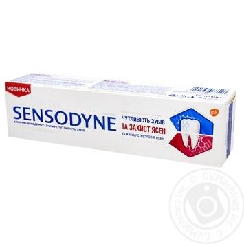 Sensodyne Toothpaste Teeth Sensitivity and Gum Protection 75ml - buy, prices for EKO Market - photo 1