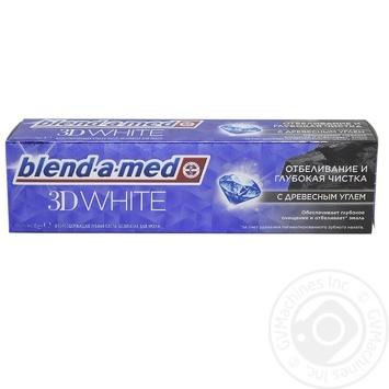 Зубная паста Blend-A-Med 3D White Отбеливание и глубокая чисткас древесным углем 100мл