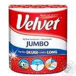 Jumbo Velvet Paper Towel Two-layer 1 roll