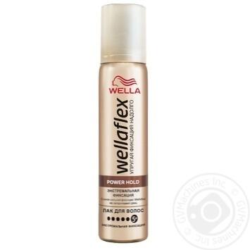Лак Wellaflex для волос экстремальной фиксации 75мл